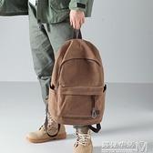 新款後背包男休閒簡約帆布包背包旅行包學生書包男時尚潮流 遇見生活