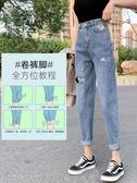 牛仔褲 牛仔褲女褲夏季薄款年直筒寬鬆破洞高腰顯瘦老爹九分蘿卜 韓流時裳