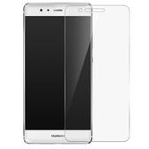【三亞科技2館】Huawei 華為 P9 5.2吋9H鋼化膜 強化玻璃保護貼 螢幕玻璃貼 玻璃膜 手機螢幕貼 玻璃貼