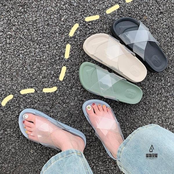 時尚厚底果凍透明交叉拖鞋女夏外穿海邊沙灘鞋【愛物及屋】