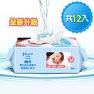 嬌生嬰兒純水柔濕巾(一般型90片X12入...