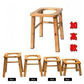 坐便器香柏木坐便器實木便凳老人坐便椅子孕婦廁所椅洗澡凳便liv·樂享生活館