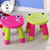 黑五好物節 兒童椅子寶寶凳子兒童板凳嬰兒椅子小凳子寶寶小板凳幼兒園塑料