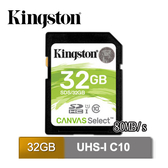 金士頓 Canvas Select SDHC/UHS-I C10 32GB 記憶卡 (SDS/32GB)