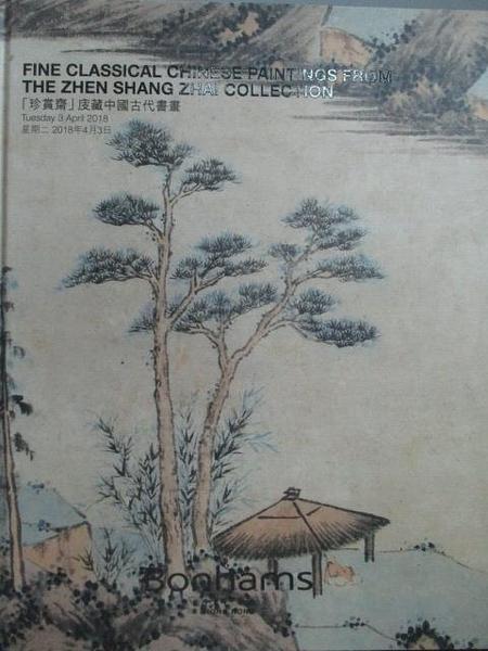 【書寶二手書T7/收藏_XBX】Bonhams_Fine Classical Chinese Painting…_201