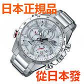 免運費 日本正規貨 CASIO 卡西歐手錶 EDFICE EQB-501XD-7AJF 太陽能藍牙智能手錶 時尚商务男錶 Bluetooth