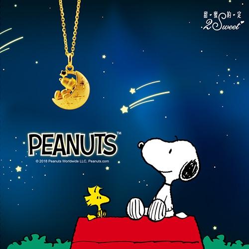 甜蜜約定2SWEET 寶貝金湯匙Snoopy彌月黃金墜子 送項鍊