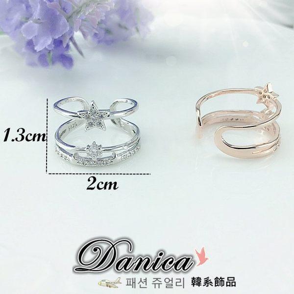 戒指 現貨 正韓氣質甜美微鑲夢幻寬版星星線條水晶開口戒子(2色) S5191 單個價 Danica 韓系飾品
