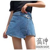EASON SHOP(GU6730)韓版不規則斜邊圓扣環腰帶牛仔短褲裙防走光內搭安全褲淺藍色褲裙A字裙百搭