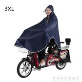 電動車自行車單人雨披成人透明帽檐男女士電瓶車加大加厚雨衣 科炫數位