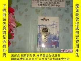 二手書博民逛書店TISSOT-一家手錶廠的故事(天梭表)英文版》文泉英語類507