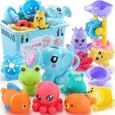 黑五好物節 兒童洗澡玩具寶寶戲水套裝3-6-9-12個月0-1歲噴水槍女孩男孩益智4 芥末原創