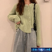 秋季上衣女秋裝年新款不規則長袖針織衫女裝短款毛衣開衫外套-完美