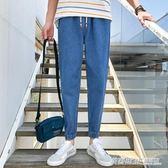 束腳牛仔褲男潮牌九分褲夏季薄款寬鬆簡約港風ins百搭修身小腳9分  英賽爾