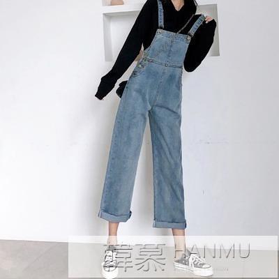 吊帶褲 春季2020年新款學生褲子寬鬆直筒背帶牛仔褲女高腰顯瘦吊帶闊腿褲 母親節特惠