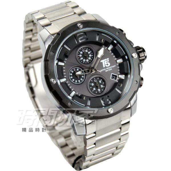 T5 sports time 粗曠型男 立體數字時刻 三眼計時男錶 防水手錶 日期視窗 IP黑電鍍框 H3589G黑