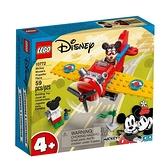 10772【LEGO 樂高積木】Disney 迪士尼系列  - 米奇螺旋槳飛機