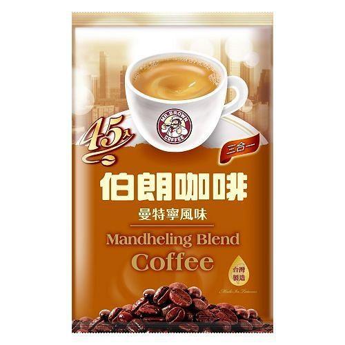 伯朗三合一咖啡-曼特寧風味15g*45入【愛買】