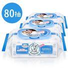 貝恩濕紙巾 天然無香料EDI超厚超純水 嬰兒保養柔濕巾 (80抽)