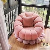 懶人沙發榻榻米南瓜椅子女生可愛臥室單人靠背陽臺躺臥椅