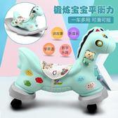 優惠兩天寶寶搖搖馬兒童木馬玩具塑料大號加厚兩用嬰兒1-6周歲帶音樂搖馬jy