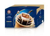 超低瘋狂價「西雅圖」藍山綜合濾掛咖啡(50入)