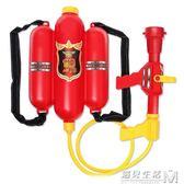 水槍玩具兒童背包消防水槍 抽拉式 大容量男孩水槍夏天戲水呲水槍  遇見生活