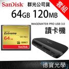 免運【群光公司貨】SanDisk Extreme CF 64GB 64G 120mb+Sandisk 讀卡機套組
