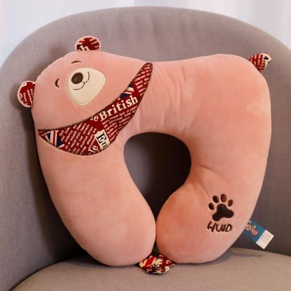 可愛卡通u型枕笨笨熊U形護頸枕午睡午休辦公室枕飛機旅行枕 快速出貨