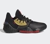Adidas Harden Vol. 4 Forbidden City 男款哈登籃球鞋-NO.FW3136