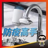 歐文購物 水龍頭凈水器家用水龍頭過濾器 自來水凈水機 廚房凈化 濾水器