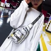 女士胸包2020新款潮休閒單肩小包斜跨包韓版時尚胸前斜挎小背包女 台北日光
