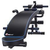 仰臥板仰臥起坐健身器材家用多功能腹肌板運動輔助器收腹器健腹板   IGO
