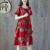 洋裝 連身裙 2019夏新款棉麻民族風復古印花中大尺碼 寬鬆收腰顯瘦短袖中長款連衣裙