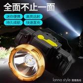 LED頭燈強光充電超亮頭戴式夜釣魚超輕小號遠射礦感應戶外手電筒 新品全館85折