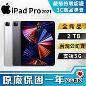【創宇通訊│全新品】台灣公司貨 Apple iPad Pro 12.9 (2021) 2TB 支援5G (A2461)