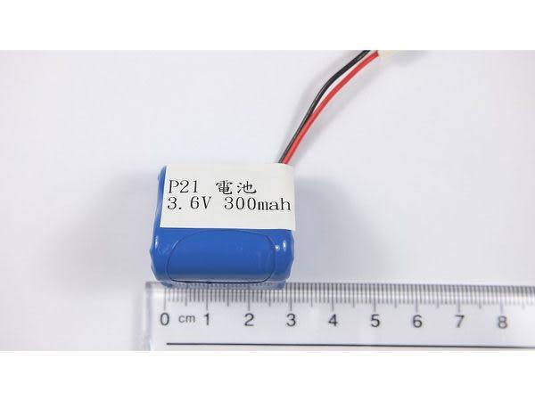 全館免運費【電池天地】 P21 無線電話電池3.6V 300mah (尺寸:2/3AA*3)