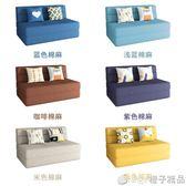 沙發床可折疊多功能單人小戶型1.2米客廳雙人懶人沙發1.5米榻榻米QM 橙子精品