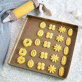 雙十二8折下殺曲奇槍做曲奇餅乾模具烘培擠奶油烘焙工具溶豆裱花嘴擠花袋套裝