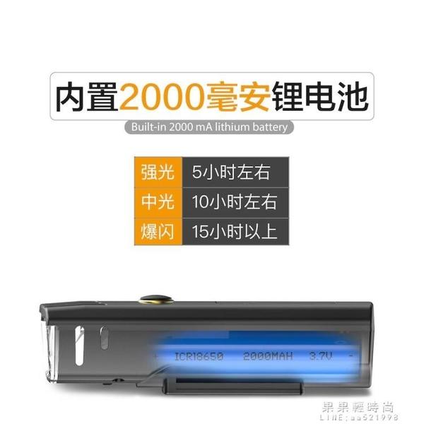騎行燈 感應山地自行車燈強光手電筒防水車前燈USB充電騎行裝備配件 果果輕時尚