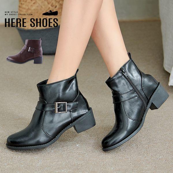 [Here Shoes]靴子-MIT台灣製 皮質跟高4.5CM 扣環造型 側拉鍊 簡約中性純色 低筒靴 短靴-KW7805