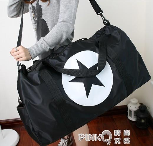 防水可折疊短途旅行包包超大容量男打工大號手提行李袋女健身旅游(pink Q時尚女裝)