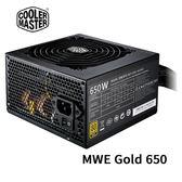 Cooler Master 酷碼 MWE Gold 650 80 PLUS 金牌 650W 電源供應器 五年保固 MPY-6501-ACAAG