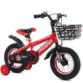 兒童自行車2-3-4-6-7-8-9-10歲腳踏單車男孩小孩女孩童車 aj6331【愛尚生活館】
