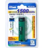 18650平頭鋰電池-1500mAh WD-8104