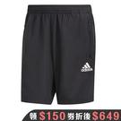 【現貨】Adidas AEROREADY 男裝 短褲 休閒 訓練 吸濕排汗 黑【運動世界】GT8161