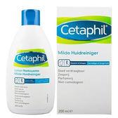 舒特膚 溫和潔膚乳200ml送溫和潔膚乳29ml