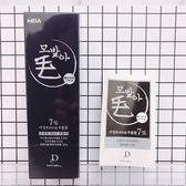 韓國 DAYCELL 魚腥草毛髮頭皮修護滋養液  150ml