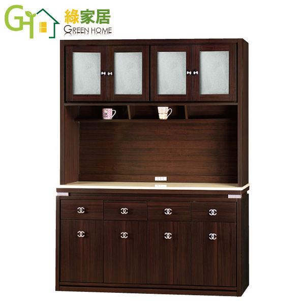 【綠家居】艾比娜5尺胡桃色香奈兒石面餐櫃組合(上+下)