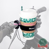 騎行山地自行車咖啡杯托架奶茶杯架水壺架子【福喜行】